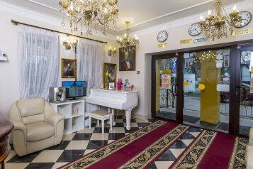 Гостиница, улица Володарского на 11 номеров - Фотография 4