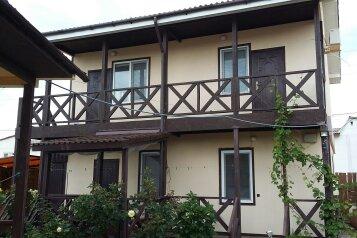 Гостевой дом, Крымская улица на 7 номеров - Фотография 1