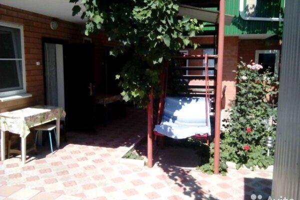 """Гостевой дом """"Уютный"""", улица Седина, 9 на 7 номеров - Фотография 1"""