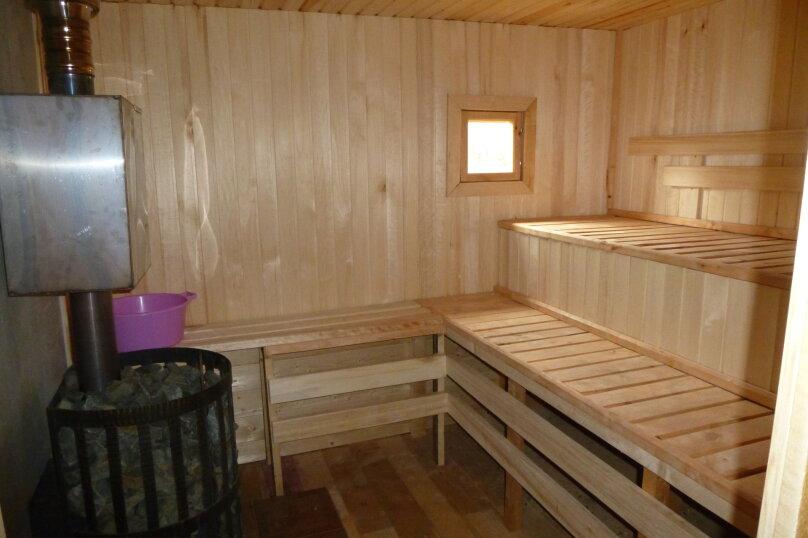 Дом охотника, 110 кв.м. на 6 человек, 2 спальни, Бобровец, Центральная, 4, Андреаполь - Фотография 5
