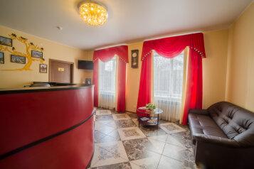 Отель , Московская улица, 108 на 25 номеров - Фотография 4