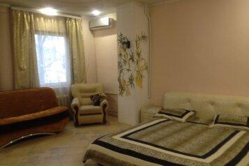 3-комн. квартира, 90 кв.м. на 6 человек, улица Очаковцев, Севастополь - Фотография 1