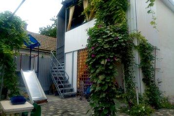 Апартаменты, улица Гоголя, 56 на 2 номера - Фотография 1