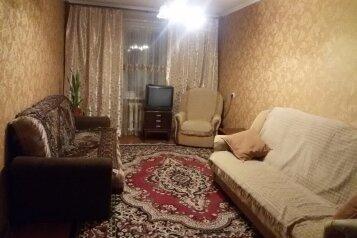 2-комн. квартира на 6 человек, улица Халтурина, Центральный округ, Курск - Фотография 1