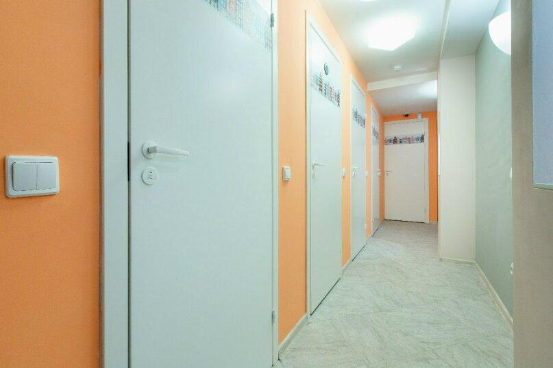 Арт-отель Zontik 775117, проспект Юрия Гагарина, 5 на 9 номеров - Фотография 5