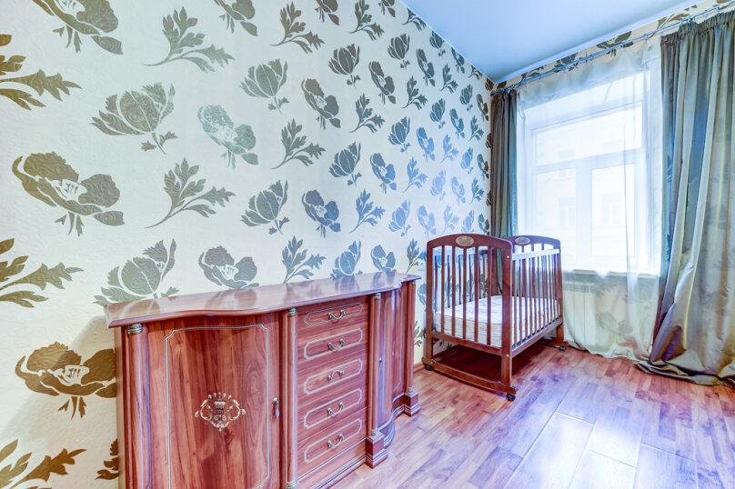 2-комн. квартира, 65 кв.м. на 1 человек, Миллионная улица, 28, Санкт-Петербург - Фотография 2