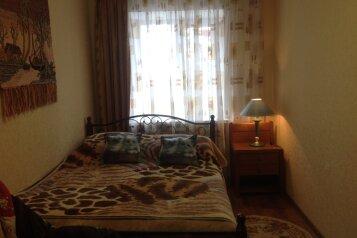 2-комн. квартира, 44 кв.м. на 4 человека, Широкая улица, Кисловодск - Фотография 2