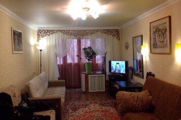 2-комн. квартира, 44 кв.м. на 4 человека, Широкая улица, Кисловодск - Фотография 1