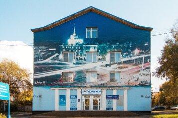 """Гостиница """"Чайка"""", Новороссийская улица, 7 на 14 номеров - Фотография 1"""