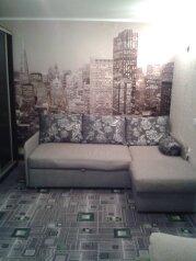 1-комн. квартира, 36 кв.м. на 4 человека, улица Гагарина, Сочи - Фотография 2