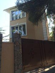 Дом с бассейном в Гаспре, 105 кв.м. на 7 человек, 3 спальни, Алупкинское шоссе, Ялта - Фотография 1