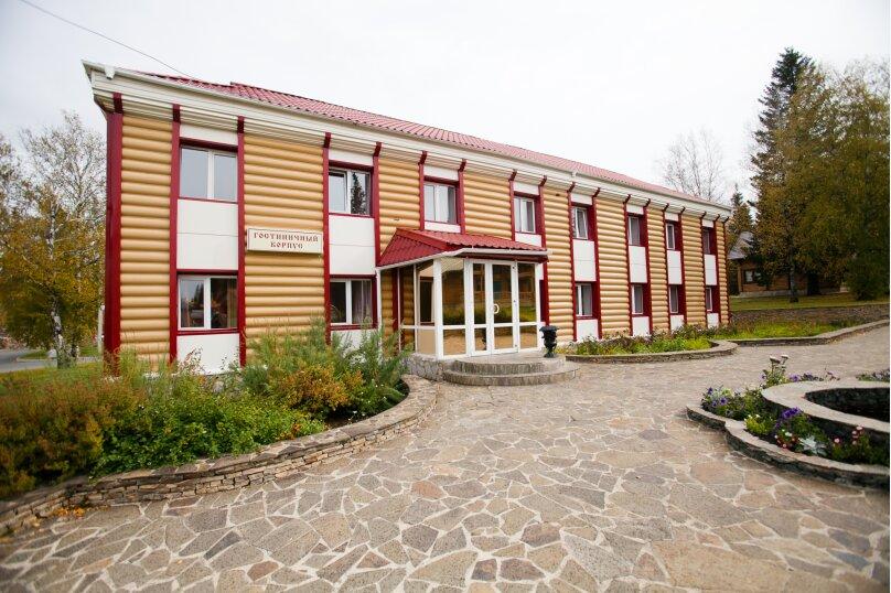 База отдыха, Главная, парк Зюраткуль на 16 номеров - Фотография 30