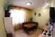 1-комн. квартира, 40 кв.м. на 4 человека, улица Монтажников, 5, Западный округ, Краснодар - Фотография 6