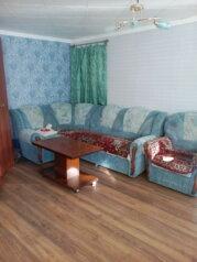 2-комн. квартира, 47 кв.м. на 4 человека, улица Дзержинского, Шерегеш - Фотография 3