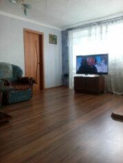 2-комн. квартира, 47 кв.м. на 4 человека, улица Дзержинского, Шерегеш - Фотография 4