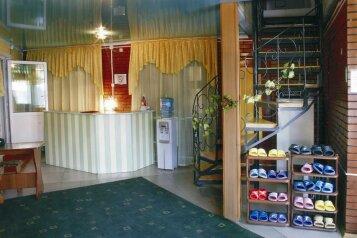 Гостиница, Магистральная, 37  на 17 номеров - Фотография 3