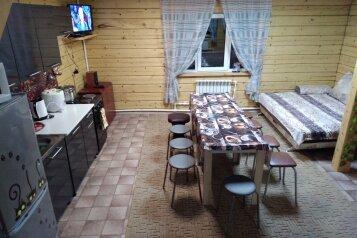 Дом, 75 кв.м. на 10 человек, 2 спальни, Пирогова, 16, Шерегеш - Фотография 2