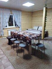 Дом, 75 кв.м. на 10 человек, 2 спальни, Пирогова, 16, Шерегеш - Фотография 3