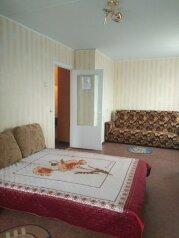 1-комн. квартира, 33 кв.м. на 3 человека, Советская улица, Каменск-Уральский - Фотография 1