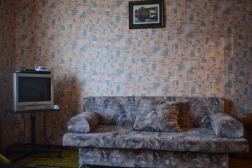 1-комн. квартира, 32 кв.м. на 3 человека, Уральская улица, Красногорский район, Каменск-Уральский - Фотография 3