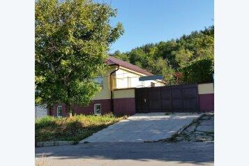 4-комнатный дом со всеми удобствами, 125 кв.м. на 8 человек, 3 спальни, улица Революции, центр, Кисловодск - Фотография 1
