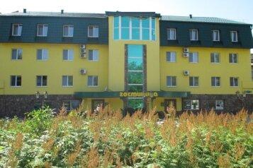Гостиница, Вокзальная улица на 35 номеров - Фотография 1