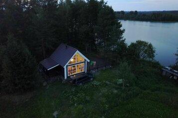 Гостевой дом на берегу Онежского озера, 45 кв.м. на 5 человек, 2 спальни, Бережная, 1, Медвежьегорск - Фотография 2