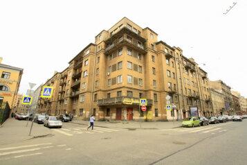Гостевой дом , 2-я Советская улица на 3 номера - Фотография 1
