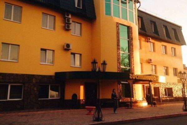 Гостиница, Вокзальная улица, 7А на 35 номеров - Фотография 1
