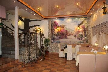 Отель , улица Мачуги на 22 номера - Фотография 1