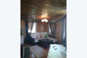 Дом, 20 кв.м. на 3 человека, 1 спальня, Ленинградское шоссе, 69, Санкт-Петербург - Фотография 1