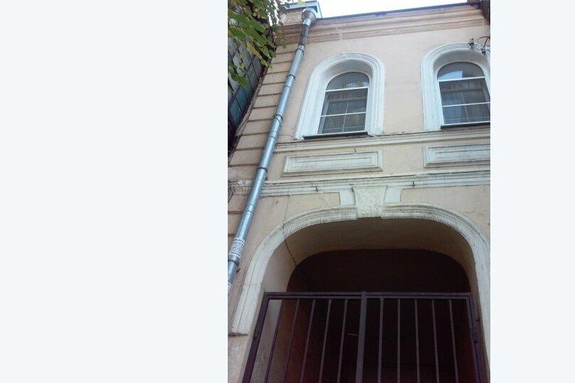 2-комн. квартира, 48 кв.м. на 4 человека, улица Кольцова, 12, Кисловодск - Фотография 15