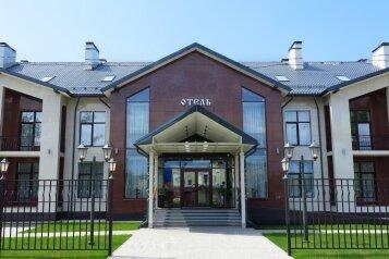 Отель «Купецъ», село Атепцево, площадь купца Алёшина на 40 номеров - Фотография 1