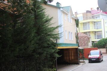 Гостевой дом, Набережная , 24а\5 на 7 номеров - Фотография 1