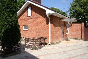Дом, 38 кв.м. на 4 человека, 1 спальня, Чернышевского, 28а, Кисловодск - Фотография 1