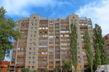 2-комн. квартира, 50 кв.м. на 4 человека, Большая Горная улица, Саратов - Фотография 2