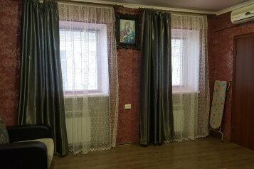 Двухкомнатный домик на земле, 45 кв.м. на 4 человека, 1 спальня, Караимская улица, Евпатория - Фотография 4