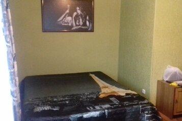1-комн. квартира, 32 кв.м. на 4 человека, Минская улица, Центральная часть, Балаково - Фотография 1