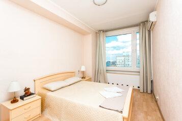 2-комн. квартира, 41 кв.м. на 4 человека, улица Новый Арбат, 22, Москва - Фотография 1
