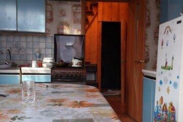 Дом, 500 кв.м. на 35 человек, улица Жуковского, Луховицы - Фотография 3