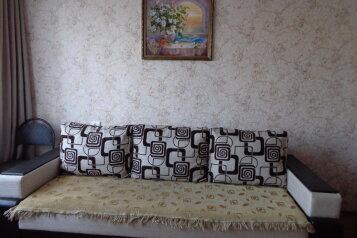1-комн. квартира, 30 кв.м. на 4 человека, улица Свердлова, 27, Кисловодск - Фотография 3
