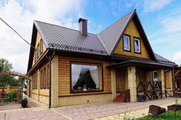 Гостевой дом, Село Малышево, 55 на 6 номеров - Фотография 1