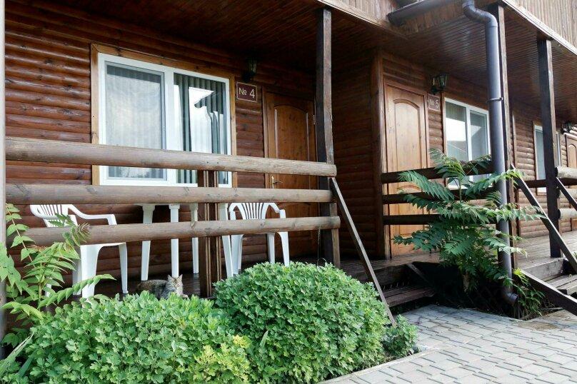 """Отель """"Солнечная Долина"""", улица Елисеева, 25 на 141 номер - Фотография 100"""