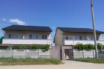 Частное домовладение, Солнечная улица, 42 на 12 номеров - Фотография 2