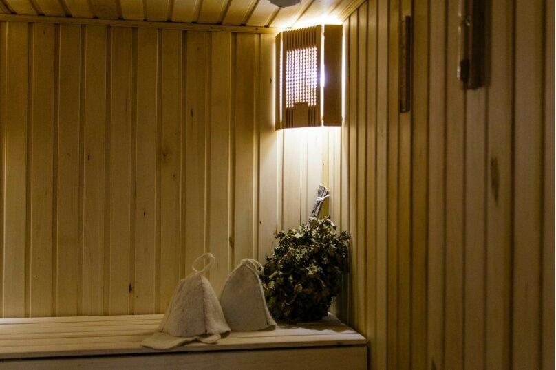 """Отель """"Солнечная Долина"""", улица Елисеева, 25 на 141 номер - Фотография 65"""
