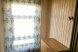 """Дом с сауной и камином, 65 кв.м. на 6 человек, 2 спальни, ДНП """"Вревское"""", участок 43, 5, Луга - Фотография 3"""
