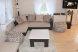 Коттедж, 120 кв.м. на 8 человек, 4 спальни, поселок Косалма, 1, Петрозаводск - Фотография 3