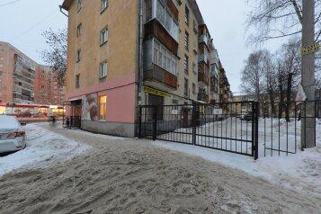 1-комн. квартира, 35 кв.м. на 4 человека, проспект Толбухина, 64, Ярославль - Фотография 2