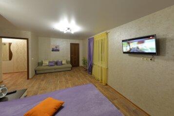1-комн. квартира, 35 кв.м. на 4 человека, проспект Толбухина, 64, Ярославль - Фотография 3