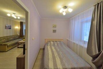 2-комн. квартира, 45 кв.м. на 5 человек, проспект Октября, 47, Ярославль - Фотография 4